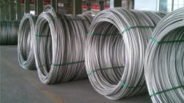 carbon-steel-wire-highley