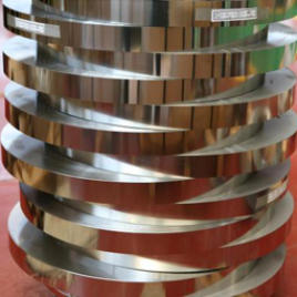 highley steel stainless steel strip